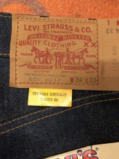 画像3: LEVIS 505  66single  Dead Stock  W34 L33 (3)